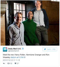 「ハリー・ポッター」続編舞台のキャスト発表!中年のハーマイオニーはアフリカ系に!