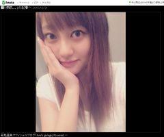 菊地亜美、裸眼の方が「断然かわいい」と反響