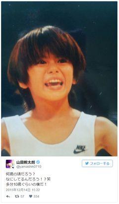 山田親太朗の少年時代が天使すぎる!「目がキラキラ」「かわいい」
