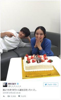 武井咲の誕生日を祝う野村周平に「ゆるせん」「羨ましい」