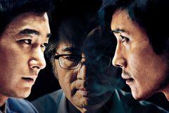 『アジョシ』超え!韓国R指定作NO.1のイ・ビョンホン主演『内部者たち』3月日本公開