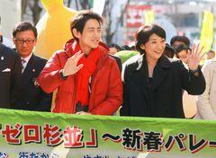 小泉孝太郎ら、阿佐ヶ谷の街をパレード!沿道から呼び捨てで声援
