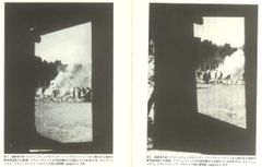 アウシュビッツの惨状を伝える貴重写真!死体処理部隊を扱った映画イベントで解説