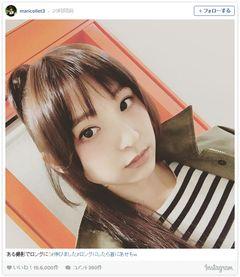 篠田麻里子、ロングヘア姿が「若返った」「別人」と話題