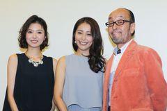 熊切あさ美、映画初主演で元カレとの不倫劇を熱演「新しい自分を見ていただければ」