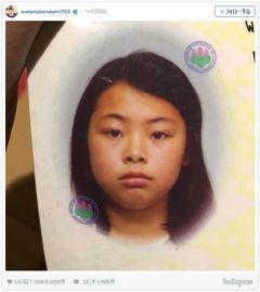 渡辺直美の小学生時代が今と変わらない「そのまんま」「鼻の穴すげえ」