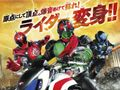 藤岡弘、主演映画『仮面ライダー1号』ビジュアル公開!追加キャストも決定