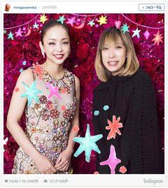 安室奈美恵、変わらぬ美貌に絶賛の声「いつまでもカリスマ」「女神様」