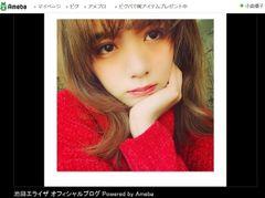 池田エライザ、髪を30cmカット!「天使かよ」「可愛すぎ」と絶賛の声