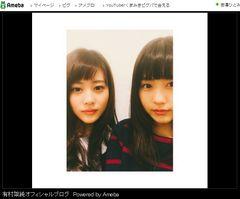 有村架純&高畑充希の月9コンビ2ショットに「姉妹みたい」「可愛すぎ」反響続々!