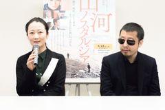 三大映画祭制覇のジャ・ジャンクー監督、中国の急激な経済成長の影響を描きたかった