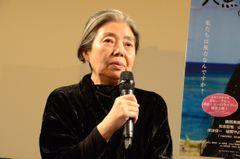 樹木希林、沖縄の基地問題に挑んだ若き大学生監督作を賞賛
