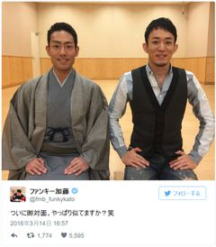 ファンキー加藤と中村勘九郎がそっくり!「兄弟みたい」「どっちが加藤さん?」
