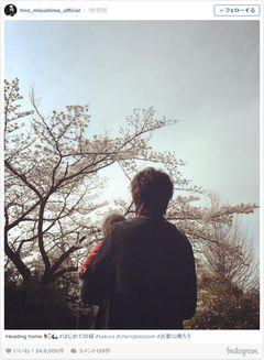 水嶋ヒロ、愛娘とのお花見写真が素敵すぎと話題「いいパパの背中」「映画のワンシーン」