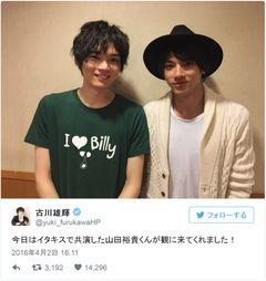 古川雄輝×山田裕貴「イタキス」2ショットに大反響!「泣ける」「最高です」