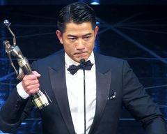 香港アカデミー賞発表!アーロン・クォック、5度目の挑戦で主演男優賞を初受賞!