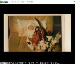 高橋真麻、幼少期の写真公開「顔ぱんぱん!」
