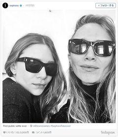 「フルハウス」オルセン姉妹、初セルフィー公開!「Sephora」のInstagramで