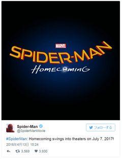 新スパイダーマン映画のタイトルは『ホームカミング』!悪役は『バードマン』マイケル・キートンか