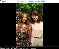香里奈の姉・えれな、姉妹ショット公開!「やっぱり美人姉妹」「笑顔が最高」