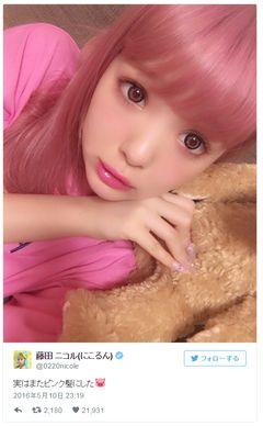 藤田ニコル、ド派手ピンクヘアに反響「桜が開花」「可愛すぎる」