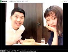 高橋愛&あべこうじ、ペアルックのプライベートショット公開