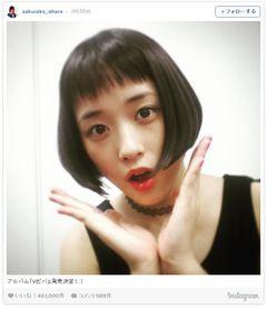 大原櫻子、オン眉カットにファン熱狂「激カワ」「すき」「やべえ」