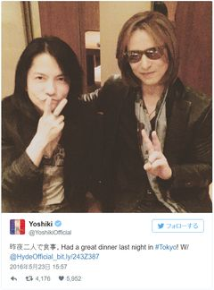 YOSHIKI&hyde「今世紀最も貴重」豪華ツーショットに大反響!
