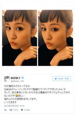 オン眉の前田敦子が「オードリー・ヘプバーン」ソックリと大好評