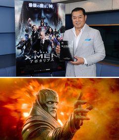 『X-MEN』史上最強の神に松平健!洋画吹き替え初挑戦