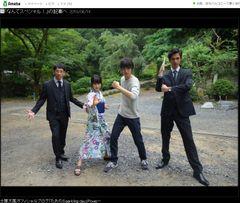 土屋太鳳と福士蒼汰がウルトラマン&ライダーポーズ!夢のヒーローショットに反響!