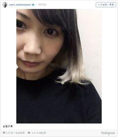 セカオワSaori、金髪卒業 大幅イメチェン