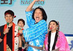 永野、フジ亀山社長の前で「お台場より、フツーに汐留が好き」