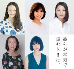 生田斗真がトランスジェンダー演じる映画、実力派女優が集結