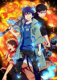 「青エク」再びアニメ化!京都編が2017年に放送