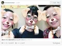 能年玲奈、篠田麻里子のインスタで元気な顔!ファンもビックリ