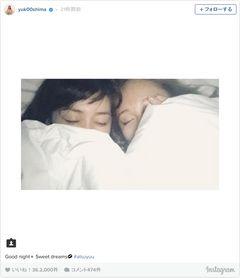前田敦子&大島優子のベッド写真…ラブラブぶりに熱狂