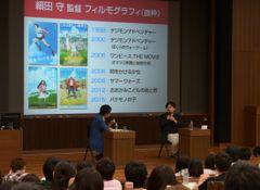 『バケモノの子』細田守監督、プロの声優を使わない意外な理由
