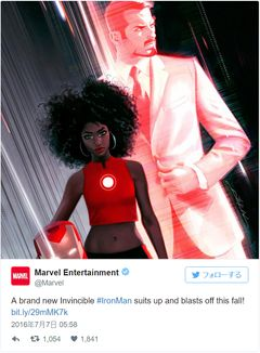 新アイアンマンは15歳の天才黒人少女に