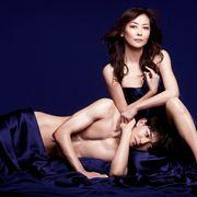 離婚から2年…中山美穂、久々ドラマ復帰 年下・竜星涼を自分好みに調教