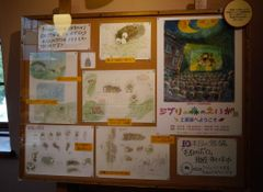 宮崎駿監督の新作短編『毛虫のボロ』はCG×手描きに!「怪獣えいがになっちゃいそう」