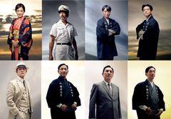 岡田准一×山崎貴監督『海賊とよばれた男』映像初公開!日本人の誇りを追求した男と仲間たちの姿が…!