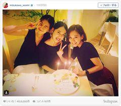 戸田恵梨香28歳の誕生日、水川あさみらがお祝い