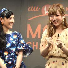 神田沙也加&篠原ともえ「宇宙姉妹」結成に意欲!サカナクション・山口が楽曲提供?