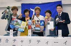 大御所声優から直接サインをゲット!東北・熊本支援チャリティーが11月開催