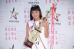 グランプリは最年少12歳の柳田咲良さんに!第41回ホリプロTSC