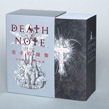 ぶ厚!!「DEATH NOTE」全巻を1冊にまとめた完全収録本が物理的にもデスノート