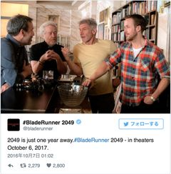 ブレードランナー続編タイトルは『Blade Runner 2049』!30年後が舞台か