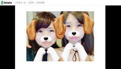 有村架純、姉・新井ゆうことアプリで遊ぶ