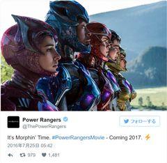 ハリウッド版スーパー戦隊の大作感がハンパない!本気すぎる予告編